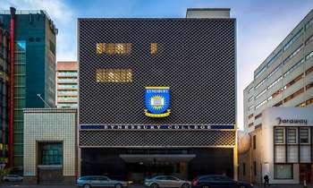 Trường Cao đẳng Eynesbury College Australia: Điều kiện, học phí